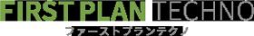 八尾市の設計事務所ファーストプランテクノ|エコハウス、リノベーション